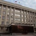 министрество образования Кировской области