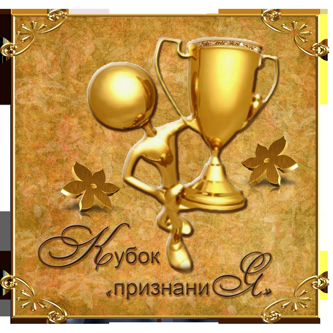 Поздравления с наградой коллеге